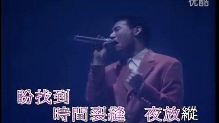 张学友-李香兰_正式完整版_MTV分享精灵_高清MV_热门歌手专辑