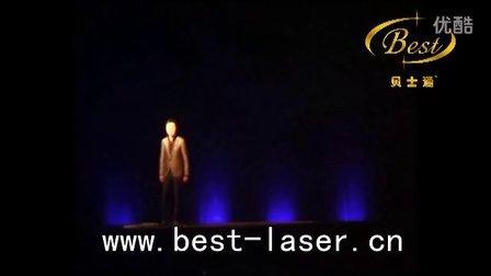 3D全息投影-海马普力马发布会
