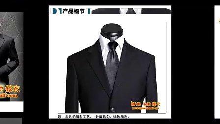南京男士礼服西服出租-租赁-越狱-帅哥-Michael Scofield修身男装