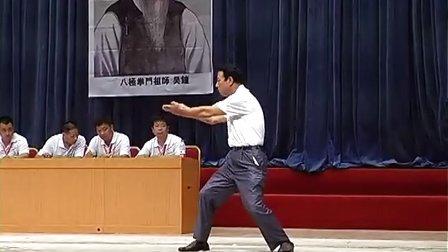 丁孝五玄孙丁清云八极拳