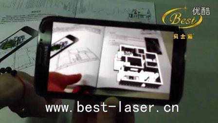 增强现实画册应用-地产画册