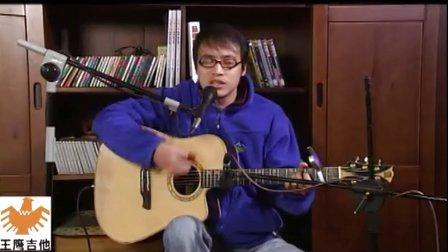 王鹰 马鸿《民谣吉他考级标准教程》王鹰老师示范【童年】
