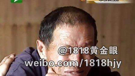 彩虹计划-詹志亮