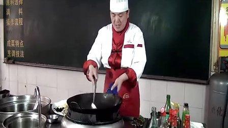 陕西厨师学校 烹饪培训 哨子面 哨子面的做法
