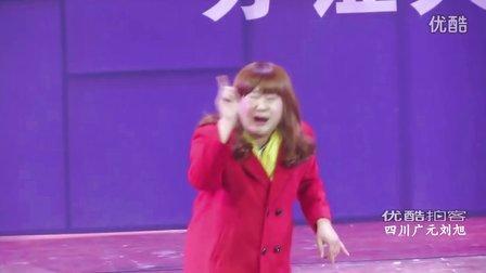 [拍客]2014年四川广元春晚小品《最后一班岗》