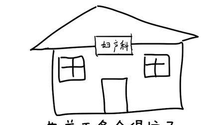 七夕节的秘密(一日一囧) 20120806