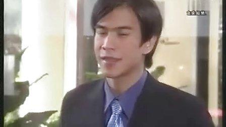 [KCFC][泪洒天堂][Saung Rao Nirundon] 03