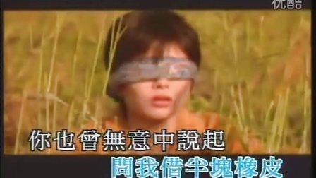 老狼-同桌的你---大码女装 http://www.meiliya.com.cn/
