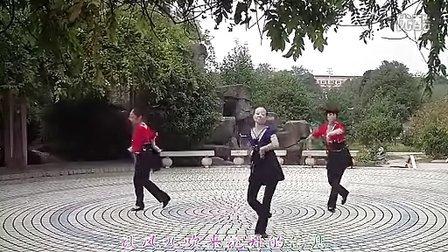 格格广场舞 爱上草原爱上你(背面)