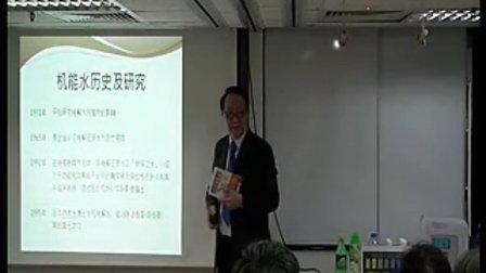 Kangen Seminar