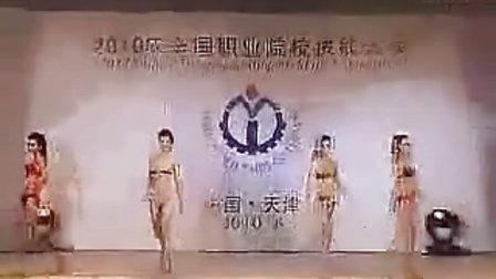 模特大赛,2012全国比基尼泳装大赛