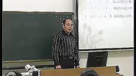 《不等式的基本性质》李元科鲁教版新课程初中数学优质课展示