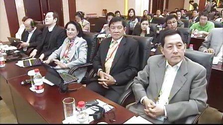 2013亚洲政党专题会议