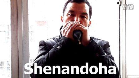 Shenandoha(NEW)