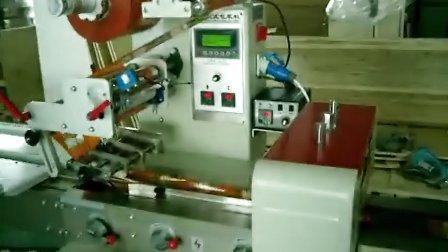 枕式包装机--上海博睦