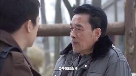村支书01