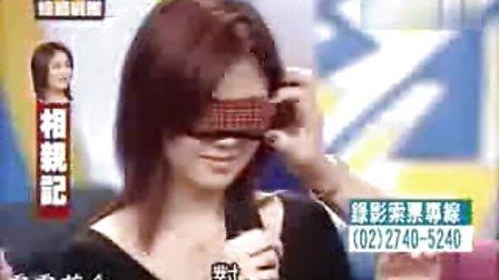 綜藝戰艦2003年韓瑜專場01