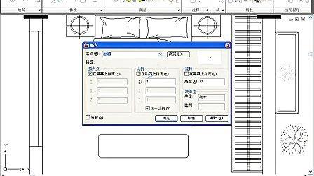 熟练的使用形状[www.f466.com]遮罩动画S21