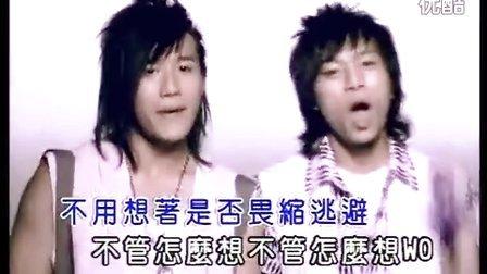 翼势力-企鹅-18爱不爱(《18禁不禁》台剧插曲)_MTV下载_MTV歌曲下载_MTV下载精灵