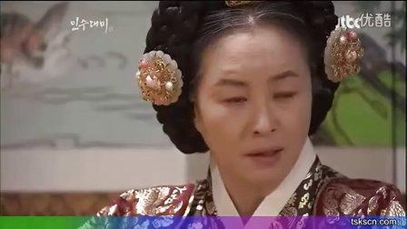 仁粹大妃46