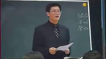 陋室铭孔维波 2006年广东省中青年初中语文教师阅读教学观摩优质课