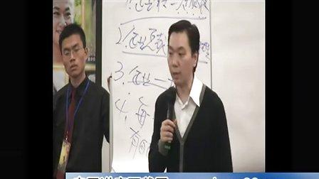 杜云生-公众演说16