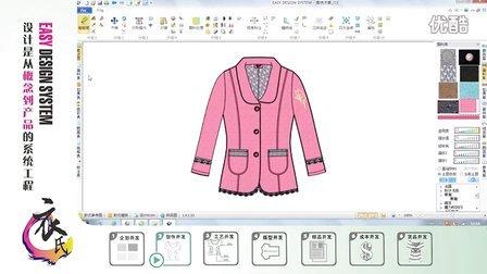 雅迅服装CAD、服装打版、服装制版、服装设计软件