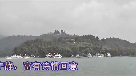 踏进心中的处女地--宝岛台湾(2)(参观中台禅寺、游览日月潭)