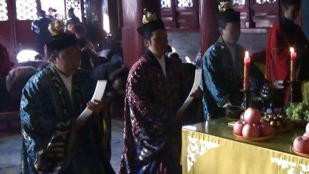 《庆贺下元五炁解厄水官圣诞》庆贺——北京白云观