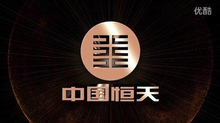 恒天汽车官方宣传片Ⅰ