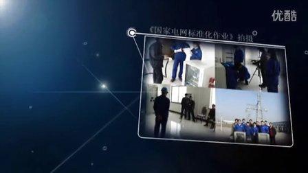 2012榕树影像公司宣传样片