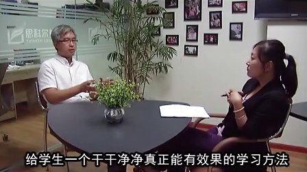 淄博思科尔语言培训学校校长Frank专访