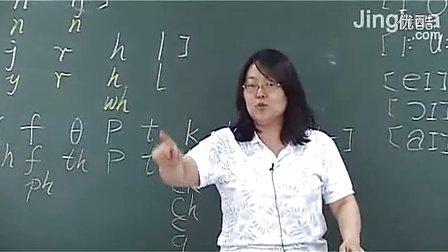 05-2语音知识复习