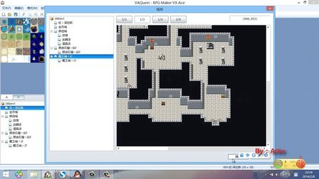 RPG Maker VX Ace 新手向视频教程(六)