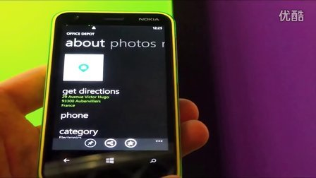 Nokia Lumia 620上手视频