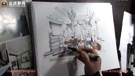 庐山手绘艺术特训营14期手绘课堂-沙沛餐厅软装设计表现