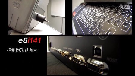 e8i141电磁点针打标机