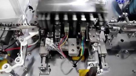 一川机械YC-320A-电容高速编带机