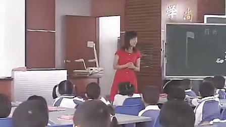 前后周丽梅一年级小学数学课堂展示观摩课实录视频视频