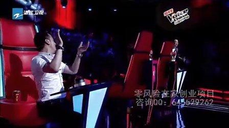 中国好声音第1场 哈尼王子李维真 飙歌《在那遥远的地方》