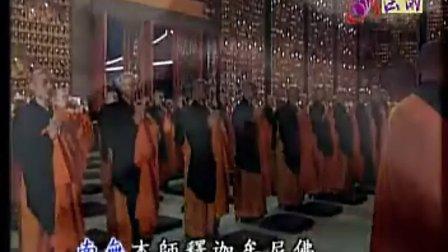 佛教早晚课