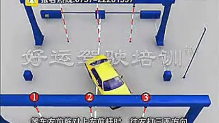 科目二( c1考驾照 、学车视频 、倒桩移库技巧、 考驾照、 驾车)