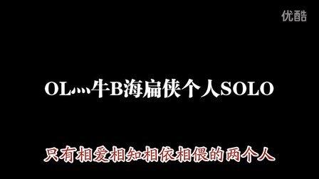 【荣耀公会】回忆性纪录片 YY 25224