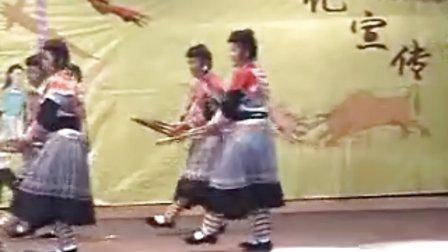 嵩明苗族芦笙舞