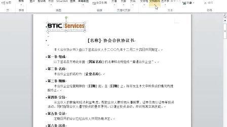 多边形套索工具[www.aizhigu.com.cn]套索工具D23