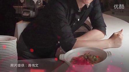 【味全】蒋伟文的幸福料理