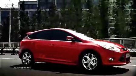 长安福特新福克斯轿车广告