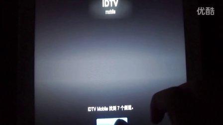 爱华iDTV Mobile 测评by随风