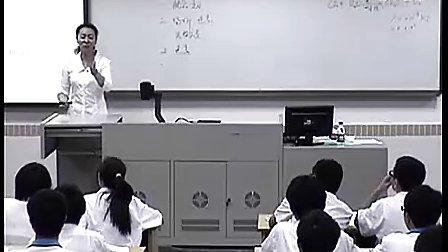 能量之源光与光合作用高中生物广东省著名名师课堂教学案例示范