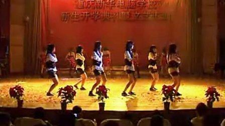 2011年重庆新华电脑培训学校开学典礼